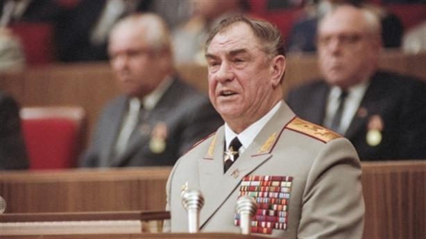 Nguyên soái Dmitry Yazov nói thật về Stalin, Gorbachev