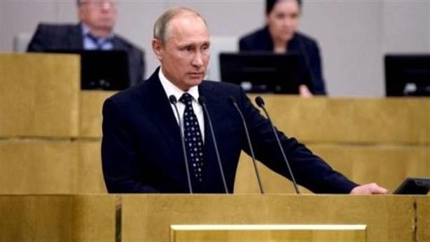 Nga đòi nợ các nước cộng hòa thuộc Liên Xô-Ai vô ơn?
