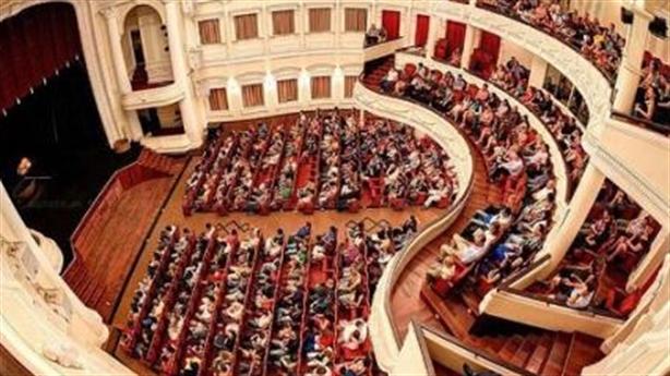 Để dành 1.500 tỷ xây nhà hát Thủ Thiêm từ năm 2014?
