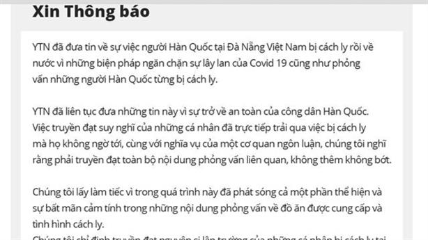 YTN né trách nhiệm đưa tin sai khu cách ly Việt Nam