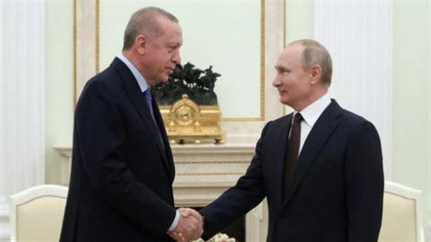 Thượng đỉnh Nga-Thổ: Cửa để Erdogan 'chạy lại' với Putin hẹp dần