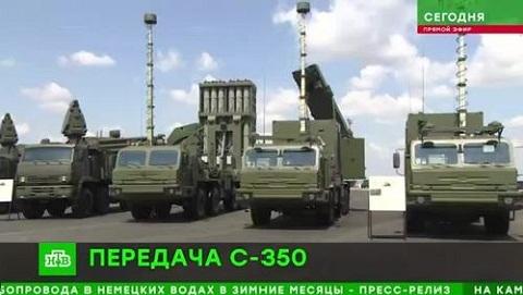 S-350 Vityaz có tính năng gì khiến S-400 'phải ngước nhìn'?