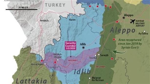 Erdogan 'xin' đình chiến khi Putin chưa bắt đầu chiến tranh?