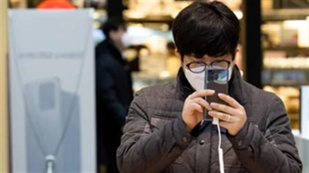 Samsung chuyển dây chuyền cao cấp sang Việt Nam: Phép thử