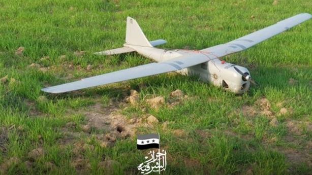 UAV Nga rơi không vết bắn tại Syria