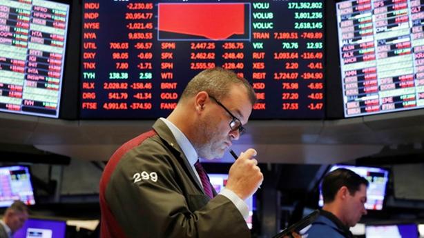 FED có cứu được thị trường khi lãi suất về gần 0%?