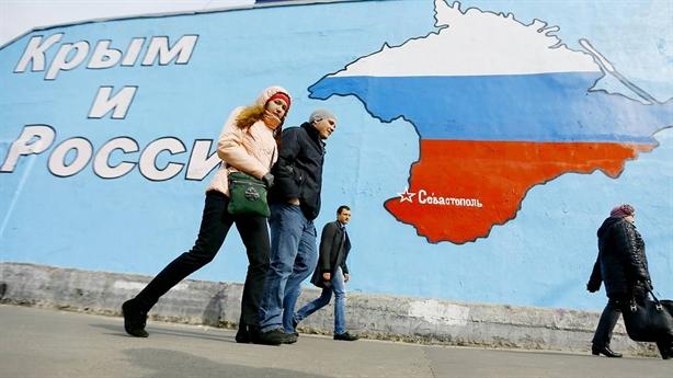 Tòa trọng tài thường trực tuyên bố sốc với Ukraine