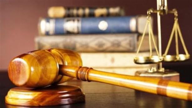 1 vụ án dân sự 'đến tay' 3 tòa án ngang cấp