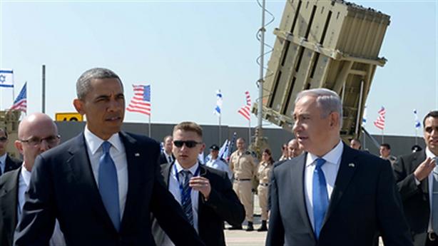 Mỹ dùng vũ khí nào thay thế Iron Dome?