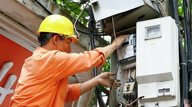 Bác tin đồn tăng giá điện