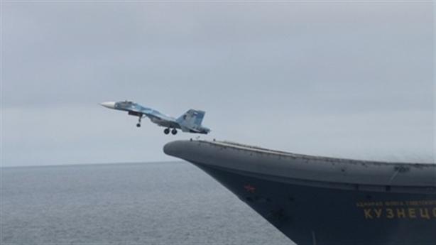 Ankara không muốn tàu Kuznetsov ra Biển Đen vì....khói đen