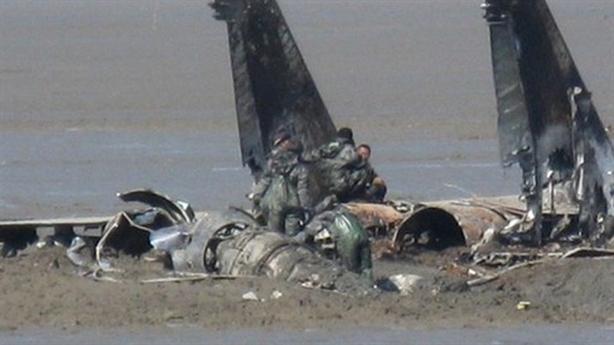 Su-27 Nga gặp nạn trên Biển Đen