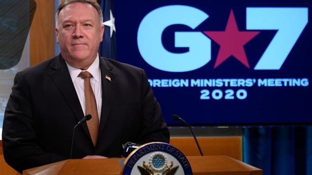 Mỹ đổ lỗi cho Trung Quốc vì cuộc họp G7 thất bại
