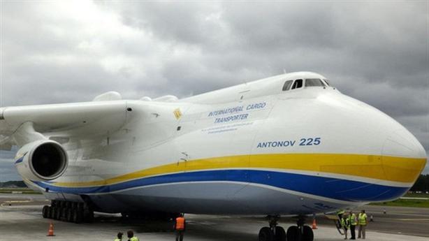 Máy bay lớn nhất thế giới An-225 tiếp tục cất cánh