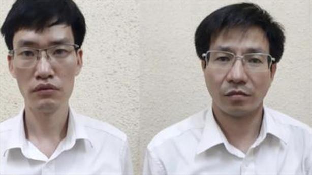 Ba cán bộ Tổng cục Hải quan bị bắt vì buôn lậu