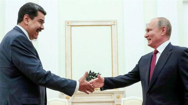 Rosneft ngừng hoạt động tại Venezuela né trừng phạt Mỹ