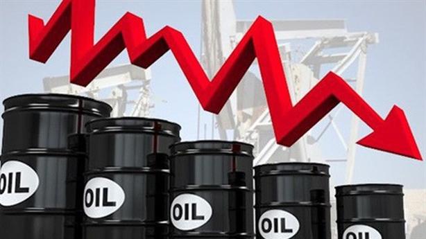 Mỹ: Người mua được trả tiền để đem dầu về
