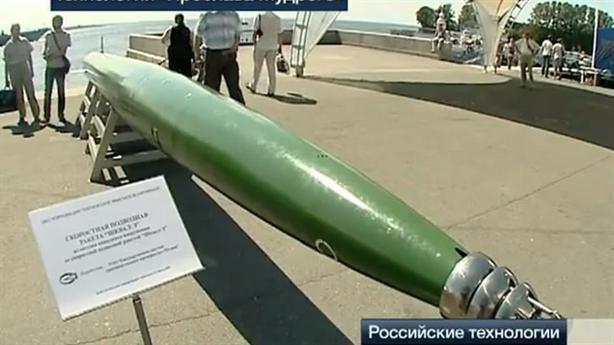 Bộ 3 siêu vũ khí Nga khiến Mỹ bất lực