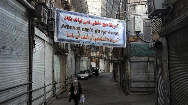 Iran khổ vì trừng phạt, tố Mỹ là khủng bố