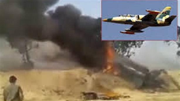 Diễn biến nóng tại Libya sau màn Thổ bắn tên lửa