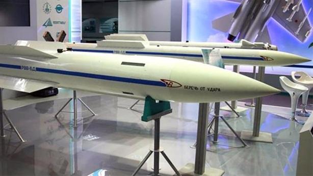 Tên lửa siêu thanh R-37M sẽ được trang bị trên Su-35