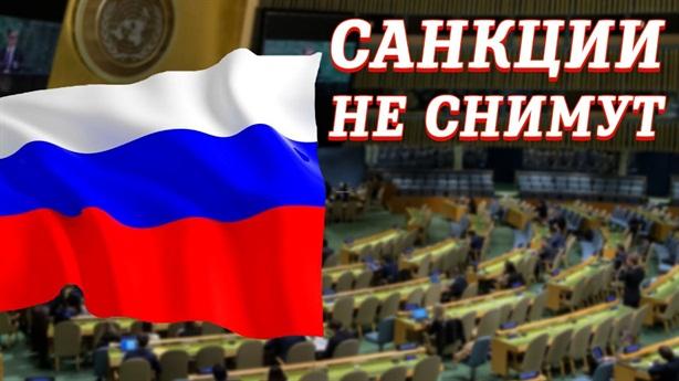 Mỹ-EU không dỡ bỏ lệnh trừng phạt vì COVID-19
