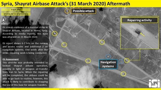 Israel khoe phá căn cứ không quân, Syria công bố đánh chặn
