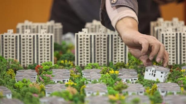 Mượn danh Covid-19 vờ bán cắt lỗ bất động sản