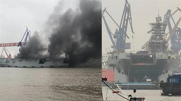 Trung Quốc xác nhận 'siêu hạm' đổ bộ bốc cháy