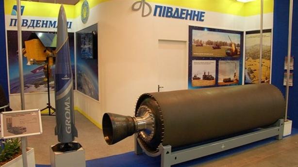 Ukraine ngừng sản xuất tên lửa mạnh ngang Iskander-M vì hết tiền