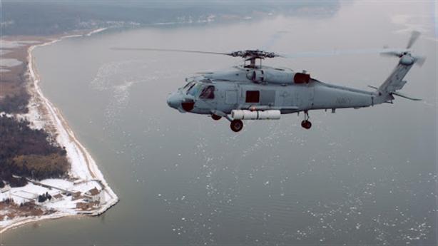 Hệ thống ALMDS Mỹ lùng sục thủy lôi Iran