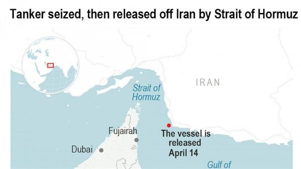 Tàu chở dầu Trung Quốc xuất hiện ở eo biển Hormuz