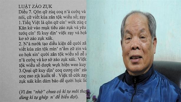 PGS.TS Bùi Hiền hoan nghênh tác giả Chữ Việt Nam song song