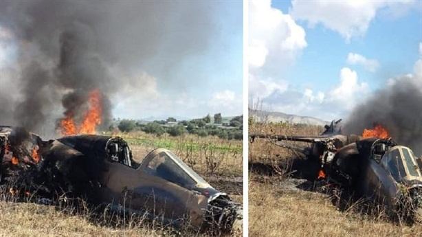 Hiện trường nát vụn tiêm kích Mirage F1 bị Pantsir-S1 bắn rơi