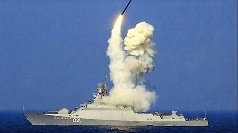 Loạt tàu tên lửa Kalibr Nga che chắn bờ biển Syria