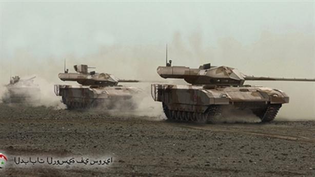 Mỹ tìm cách 'săn' tăng Armata tại Syria?