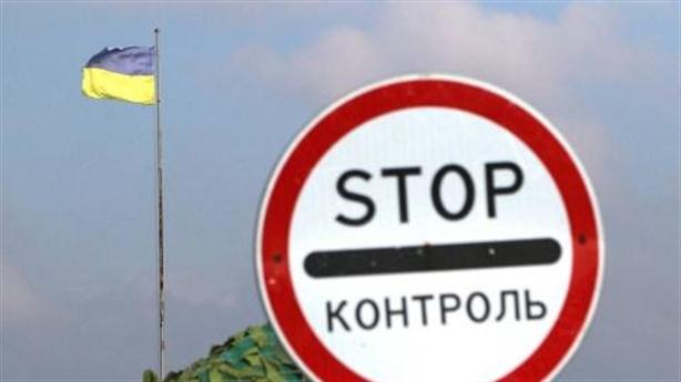 Ukraine tố xâm phạm lãnh thổ Crimea, Moscow trả lại công hàm