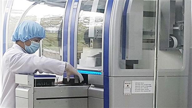 Vì sao Quảng Trị mua máy xét nghiệm Covid-19 chỉ 1,45 tỷ?