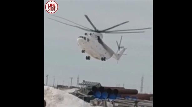 Video Mi-26 Nga nát vụn khi hạ cánh