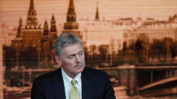 Giá dầu khó ở mức cao, Nga hạ thấp chuẩn