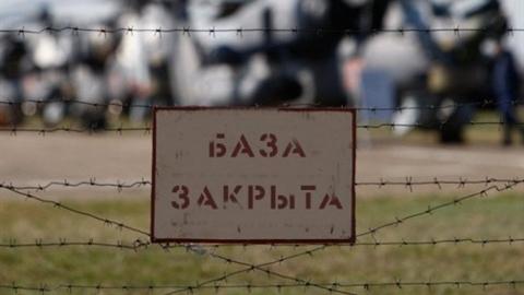 Belarus tranh cãi chuyện đóng căn cứ quân sự Nga