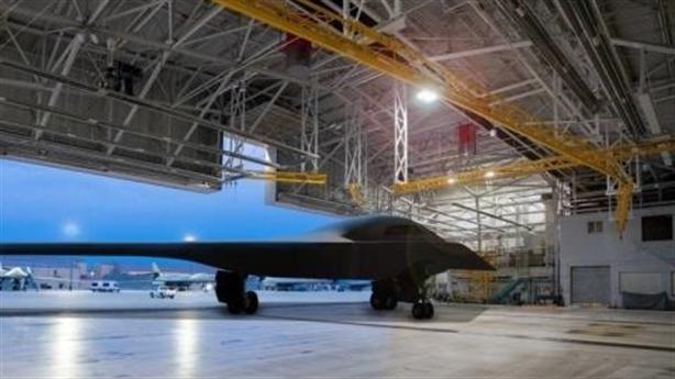 Hiện trạng không quân chiến lược Mỹ