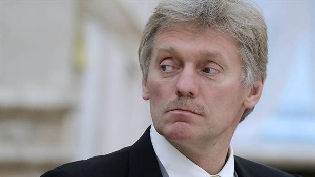 'Nói quan hệ Nga-phương Tây tan băng là vội vàng'