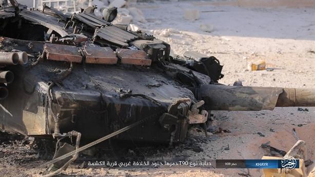 Phiến quân tuyên bố đã phá hủy xe tăng T-14 Armata