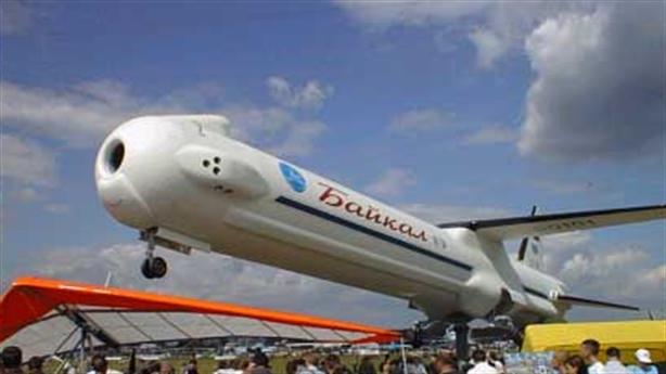 Nga sắp có tên lửa tái sử dụng như SpaceX