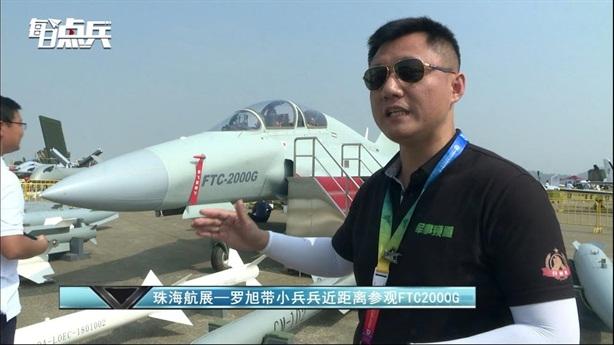 Chuyên gia: FTC-2000G Trung Quốc không thể sánh với Yak-130