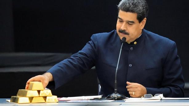 Sự thật Iran rút cạn vàng dự trữ của Venezuela