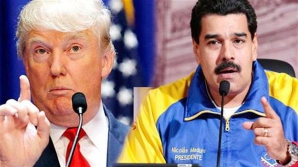 Venezuela kêu gọi Mỹ giúp chống buôn ma tuý : Cờ độc Maduro