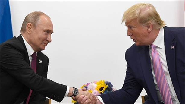 Mỹ bắt đầu chuỗi lo sợ Nga can thiệp bầu cử