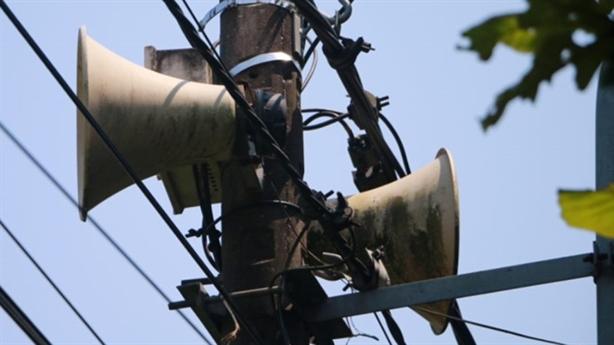 Sự thật loa phát thanh nhiễu sóng, nghi phát tiếng Trung Quốc